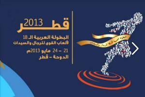 18th Arab Championships, Doha (Qatar) 21-24/05/2013