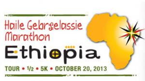 Haile Gebrselassie Marathon, Hawassa (Ethiopia) 20/10/2013