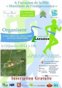 15km d'Ouled Saleh (Maroc) 12/01/2014