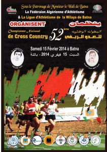 Algeria cross-country championships, Batna 15/02/2014