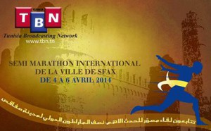 Sfax international half-marathon (Tunisia) 6/04/2014
