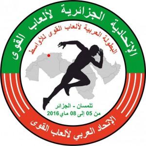 Arab junior championships, Tlemcen (Algeria) 5-8/05/2016
