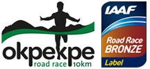 Okepkpe 10km, Nigeria 7/05/2016