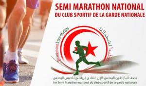 Semi-marathon du club sportif de la garde nationale (CSGN), Tunis (Tunisie) 13/03/2016