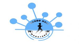 Kgabo half-marathon, Mochudi (Botswana) 29/10/2016