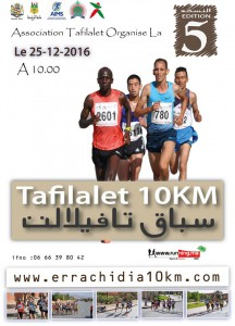 Tafilalet 10km, Errachidia (Morocco) 25/12/2016