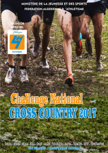 Ahmed Klouche cross-coutntry challenge, Chlef (Algeria) 7/01/2017