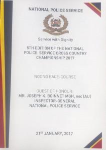 Kenya Police cross-country championships, Nairobi 21/01/2017