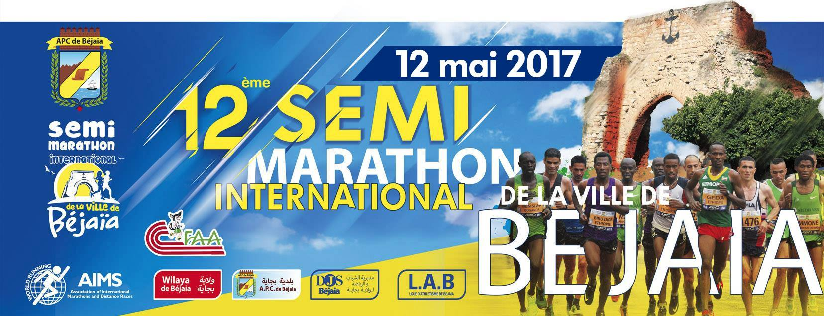 Bejaia half-marathon (Algeria) 12/05/2017