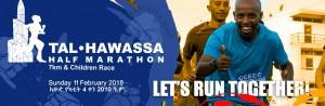 Semi-marathon d'Hawassa (Ethiopie) 11/02/2018