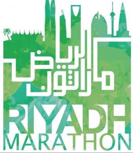 Riyadh half-marathon (Saudi Arabia) 24/02/2018