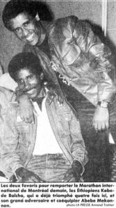 Obituary – Ethiopian marathoner Kebede Balcha