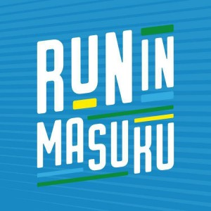 Run in Masuku 10km, Franceville (Gabon) 29/09/2018