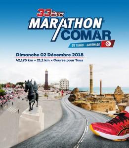 Marathon de la Comar, Tunis (Tunisie) 2/12/2018